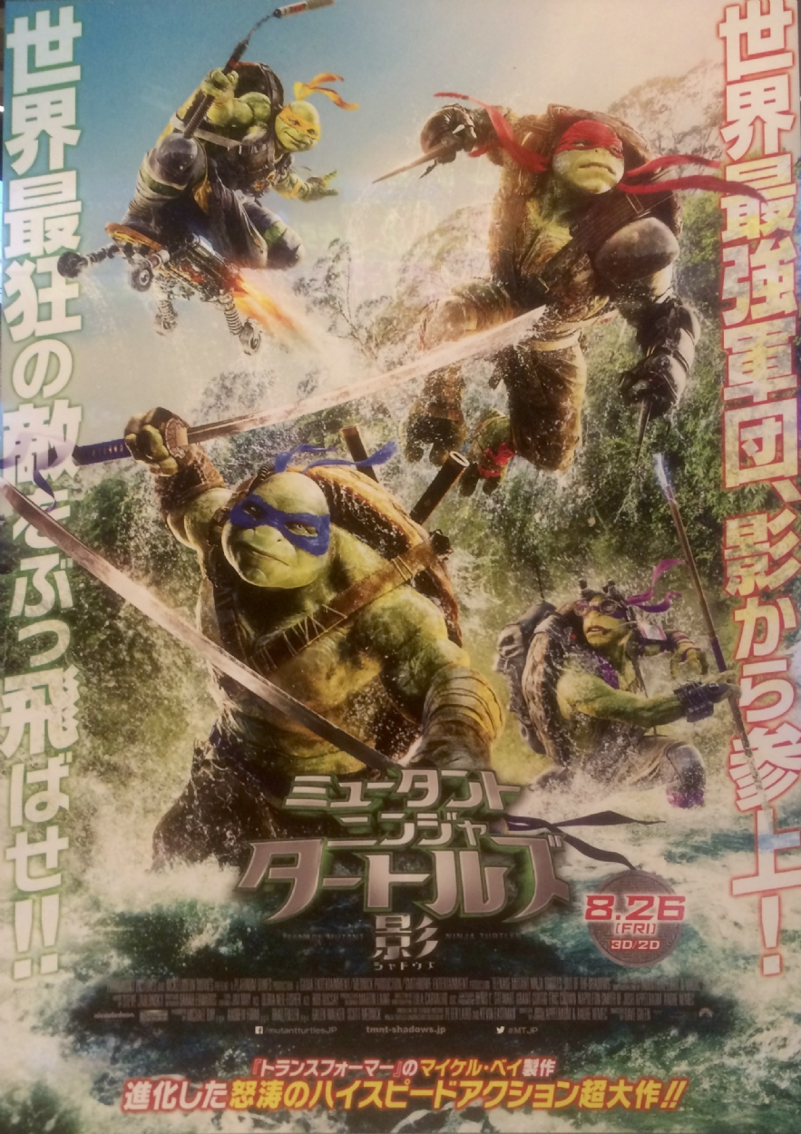 Age Mutant Ninja Turtles Out Of The Shadows Anese Poster Comic Art