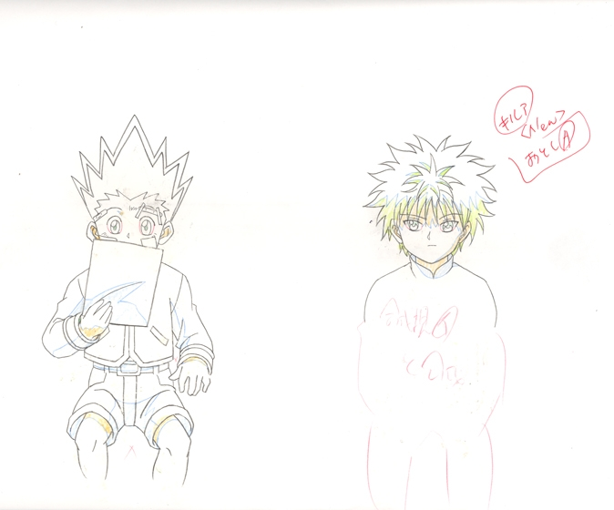 Hunter X Hunter Anime Douga Of Gon Killua Cel In Christopher